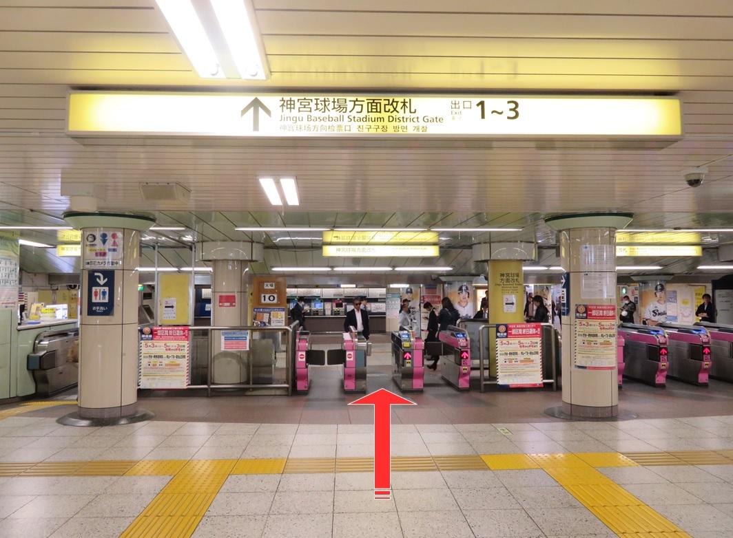 外苑前駅からオフィスまでのご案内(^^♪徒歩2分!! 株式会社 ...